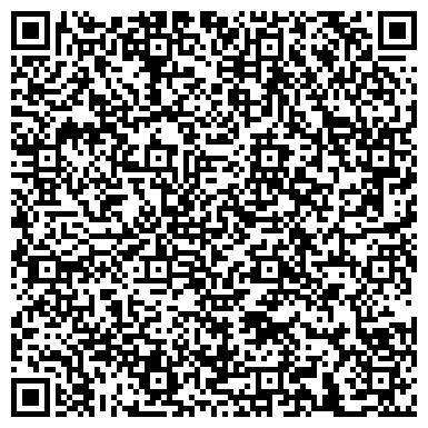 QR-код с контактной информацией организации ГОСУДАРСТВЕННЫЙ ТЕХНИЧЕСКИЙ ЛИЦЕЙ ПРИ РГУПС