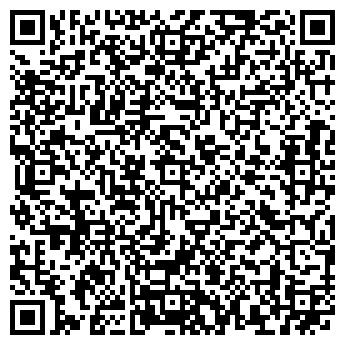 QR-код с контактной информацией организации ЛИЦЕЙ КОММЕРЦИИ