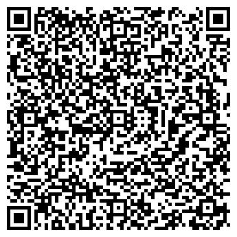 QR-код с контактной информацией организации ЛИЦЕЙ ПРИ РГСУ