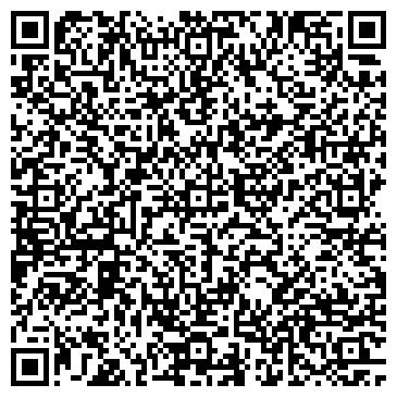 QR-код с контактной информацией организации ПРОФЕССИОНАЛЬНЫЙ ЛИЦЕЙ №3