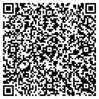 QR-код с контактной информацией организации ЭСКУЛАП