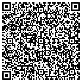 QR-код с контактной информацией организации ЗАО ИНТЕР-ЮНА