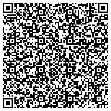 QR-код с контактной информацией организации НАРКОЛОГИЧЕСКИЙ КАБИНЕТ ПОДРОСТКОВЫЙ КИРОВСКОГО, ОКТЯБРЬСКОГО РАЙОНА
