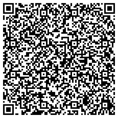 QR-код с контактной информацией организации ОБЛАСТНОЙ ЦЕНТР ДЕТСКО-ЮНОШЕСКОГО ТУРИЗМА И ЭКСКУРСИЙ