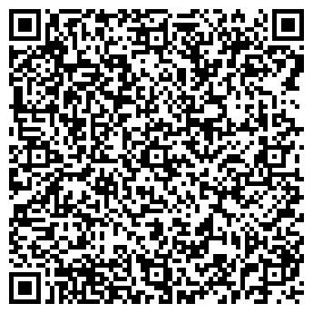 QR-код с контактной информацией организации СТАРЫЙ РОСТОВ