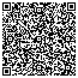 QR-код с контактной информацией организации БЕРМУД