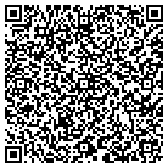 QR-код с контактной информацией организации ГОЛУБАЯ ВОЛНА