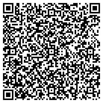 QR-код с контактной информацией организации ГОСТИНИЦА ГПО №10