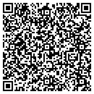 QR-код с контактной информацией организации ГРАНИТ ТОО