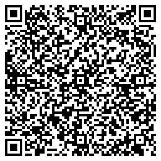 QR-код с контактной информацией организации ЗАПАДНАЯ