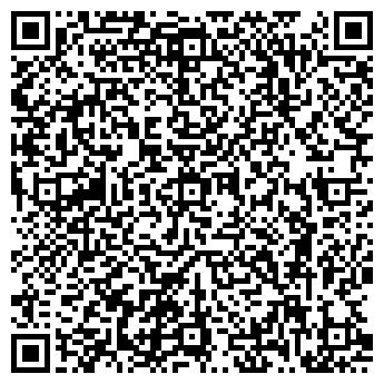 QR-код с контактной информацией организации ООО МИСТЕР ИКС