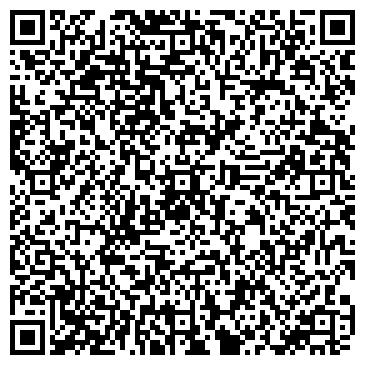 QR-код с контактной информацией организации ОФИСНО-ГОСТИНИЧНЫЙ КОМПЛЕКС