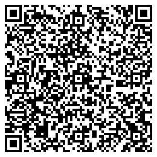 QR-код с контактной информацией организации ПАРК СИТИ