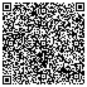 QR-код с контактной информацией организации РОСТОВ ГОСТИНИЦА