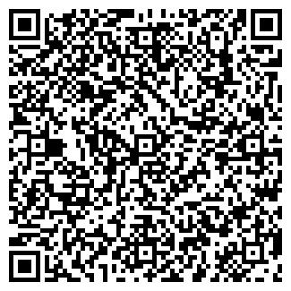 QR-код с контактной информацией организации ТИХОЕ ОЗЕРО