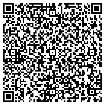 QR-код с контактной информацией организации УНИКОН-ЦЕНТР