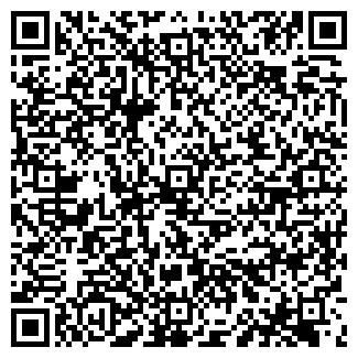 QR-код с контактной информацией организации БОБРЁНОК