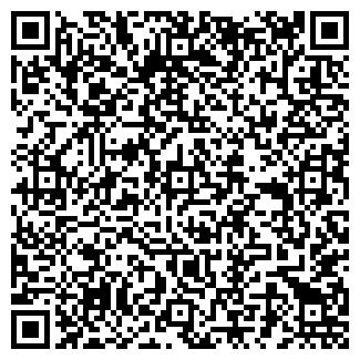 QR-код с контактной информацией организации АПС