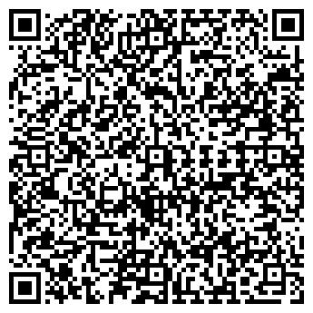 QR-код с контактной информацией организации ДЕНТА-СЕРВИС ТОО