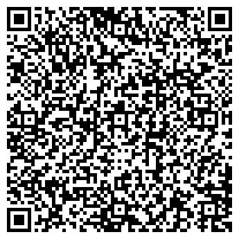 QR-код с контактной информацией организации ГЕРКУЛЕС-4, ООО