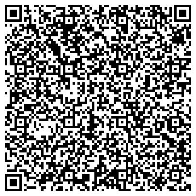 QR-код с контактной информацией организации ДЕПАРТАМЕНТ СТРОЯЩЕЙСЯ КАНАЛИЗАЦИИ АКИМАТА ГОРОДА ТАРАЗА КП