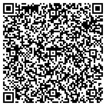 QR-код с контактной информацией организации ДОНСКИЕ ЗОРИ ТФ, ООО