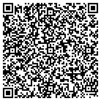 QR-код с контактной информацией организации ЛАГОДА-ИНТРАНС, ООО