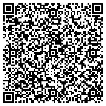 QR-код с контактной информацией организации ОПР-РОСТОВ