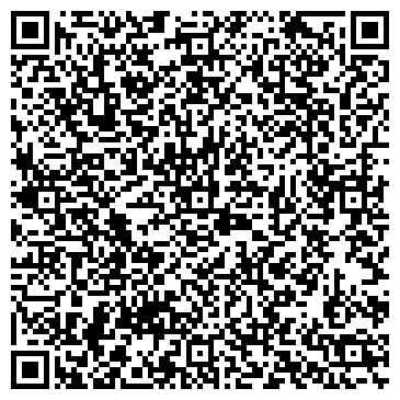 QR-код с контактной информацией организации ДЕТСКИЙ ГЕПАТИТНЫЙ САНАТОРИЙ