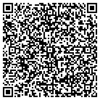 QR-код с контактной информацией организации ИКЕА АДЫГЕЯ-КУБАНЬ