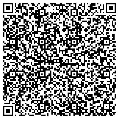 QR-код с контактной информацией организации СОЮЗ ВЕТЕРАНОВ АФГАНИСТАНА, ОБЩЕСТВЕННАЯ ОРГАНИЗАЦИЯ ОКТЯБРЬСКОГО РАЙОНА