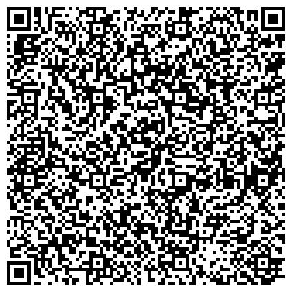 QR-код с контактной информацией организации Отдел защиты прав потребителей Роспотребнадзора по Ростовской области