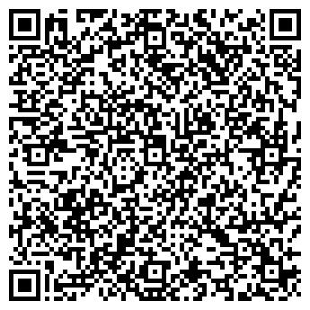 QR-код с контактной информацией организации ДОРМАШПРИМ ТОО