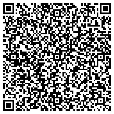 QR-код с контактной информацией организации ДОРОЖНО-СТРОИТЕЛЬНОЕ УПРАВЛЕНИЕ № 12