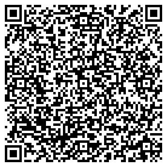 QR-код с контактной информацией организации ДАМАСК ТЦ