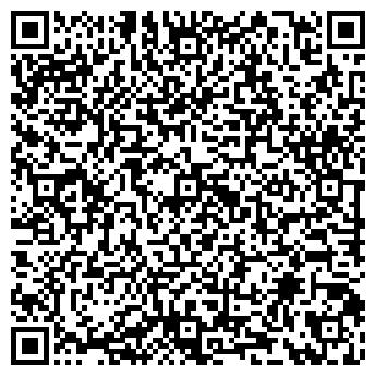 QR-код с контактной информацией организации СК-АГРОТЕХСНАБ