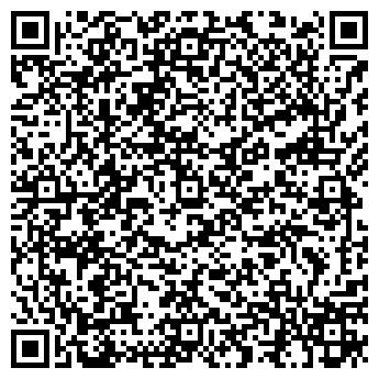 QR-код с контактной информацией организации ИНТАЛЕВ-ЮГ
