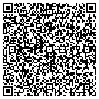 QR-код с контактной информацией организации ГАЗПРИБОРСЕРВИС