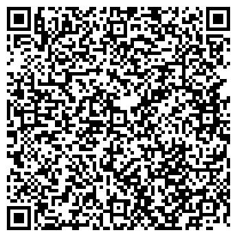 QR-код с контактной информацией организации АМСТРО-ДОН, ООО