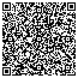 QR-код с контактной информацией организации ЕРКО ТОО