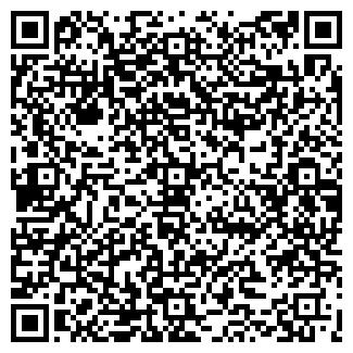 QR-код с контактной информацией организации КДМ-ЮГ