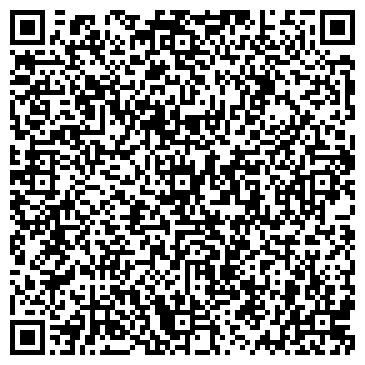 QR-код с контактной информацией организации РОСТОВСКИЙ ЗАВОД ЗАЩИТНЫХ ПОКРЫТИЙ, ООО