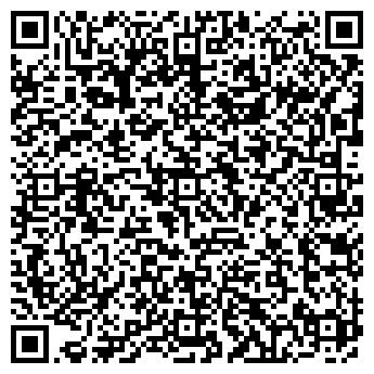 QR-код с контактной информацией организации ГЛОБАЛ ЭДЖ-ЮГ, ООО