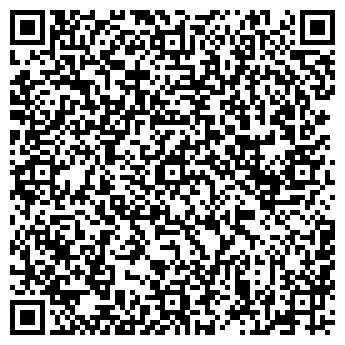 QR-код с контактной информацией организации ДОМИНО-3, ООО