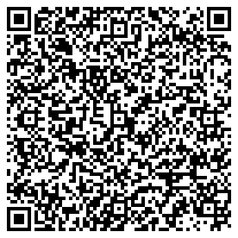 QR-код с контактной информацией организации ДОНТРАНССЕРВИС, ООО