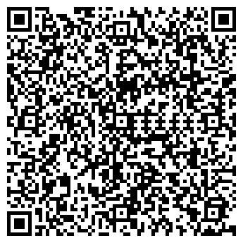 QR-код с контактной информацией организации ИНТЕРЭКС, ПСП