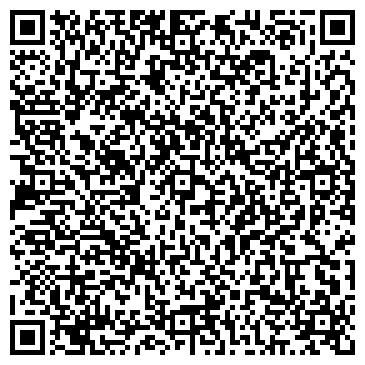 QR-код с контактной информацией организации №10 КОМБИНАТ СТРОИТЕЛЬНЫХ МАТЕРИАЛОВ, ОАО