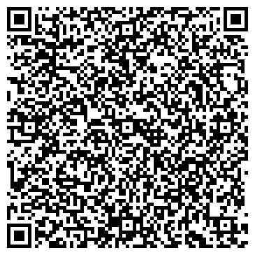 QR-код с контактной информацией организации №11 КОМБИНАТ СТРОИТЕЛЬНЫХ МАТЕРИАЛОВ