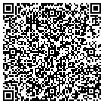 QR-код с контактной информацией организации ДОНСКОЕ ПОЛЕ, ООО