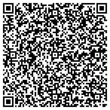 QR-код с контактной информацией организации ЗАВОД ЛЕГКИХ ЗАПОЛНИТЕЛЕЙ, ОАО